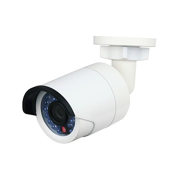 ADT IP Bullet Camera 1.3MP