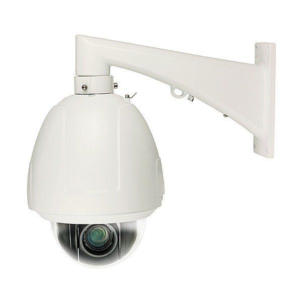 2MP IP PTZ Camera