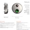 alarm.com skybell hd specs