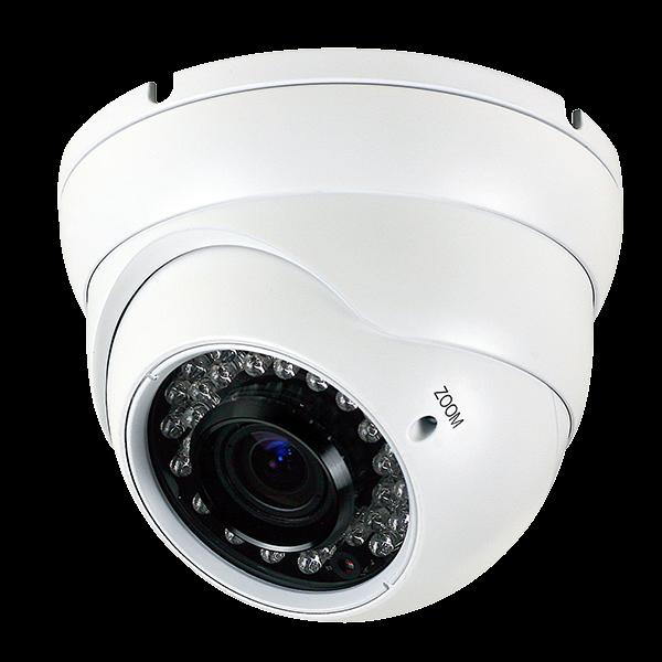 Varifocal Turret Camera 2 1mp Zions Security Alarms