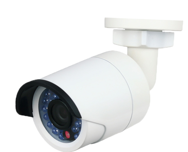 2MP Bullet Camera 4mm with True WDR