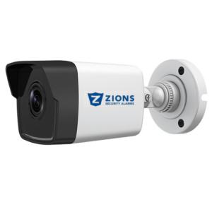 4MP IR Mini IP Bullet Camera 2.8mm
