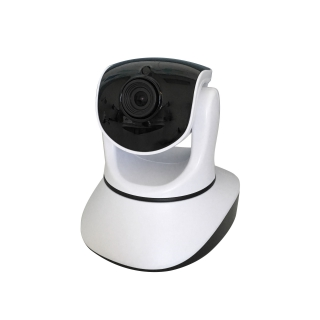 Securenet 1MP Indoor Pan Tilt Zoom Camera
