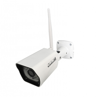 Securenet Outdoor 2MP Camera