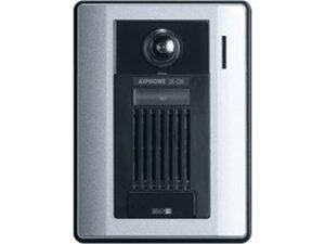 Plastic Video Door Station