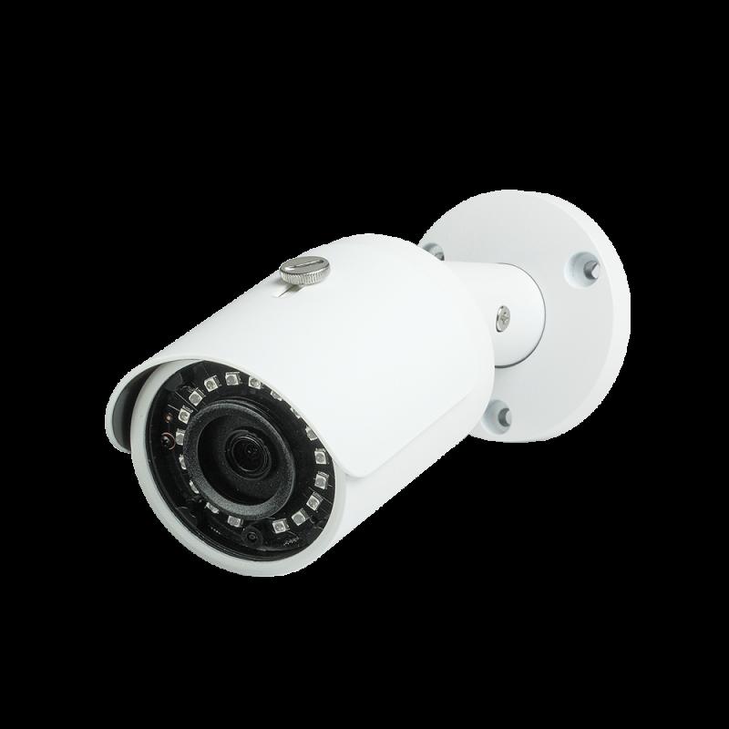 4MP Fixed Lens Bullet Network Camera